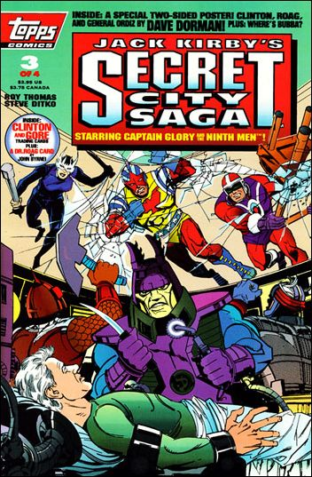 Jack Kirby's Secret City Saga 3-A by Topps