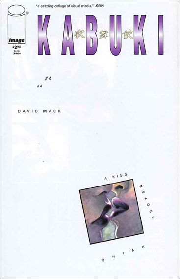 Kabuki (1997) 4-A by Image