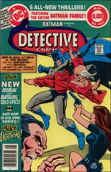 Detective Comics (1937) 490-A by DC
