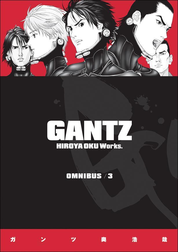Gantz Omnibus 3-A by Dark Horse