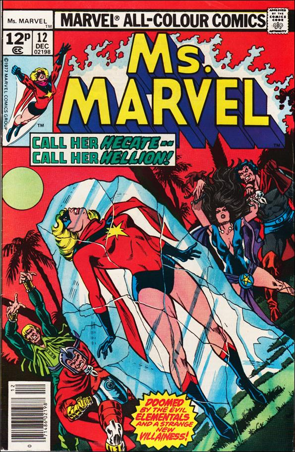 Ms. Marvel (1977) 12-B by Marvel