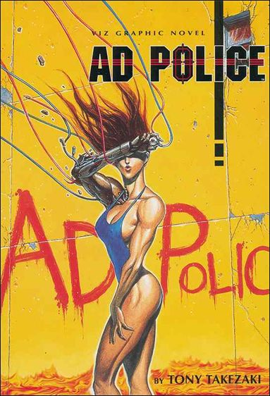AD Police 1-A by Viz