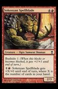 Magic the Gathering: Saviors of Kamigawa (Base Set)115-A