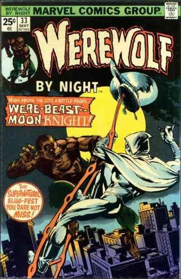 Werewolf by Night (1972) 33-A by Marvel