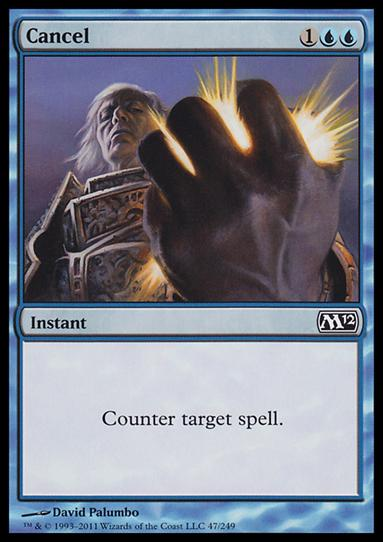 Magic the Gathering: 2012 Core Set (Base Set)47-A by Wizards of the Coast