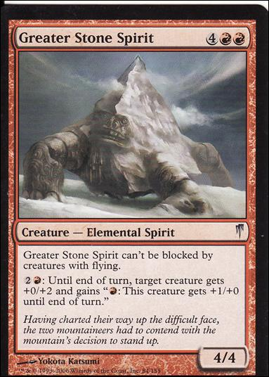 Magic the Gathering: Coldsnap (Base Set)84-A by Wizards of the Coast