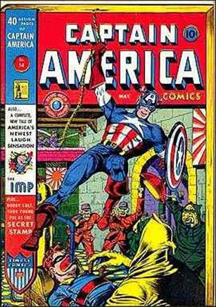 Captain America Comics (1941) 14-A