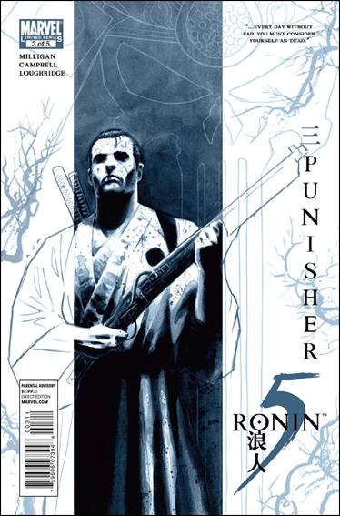 5 Ronin 3-A by Marvel