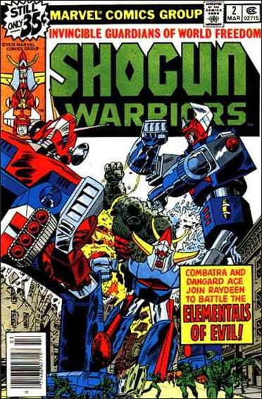 Shogun Warriors 2-A by Marvel