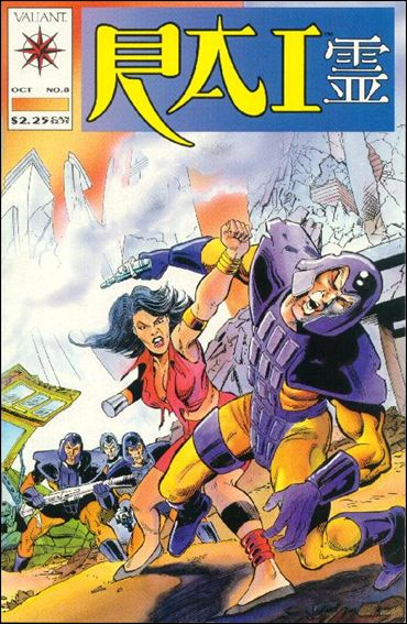 Rai (1992) 8-A by Valiant