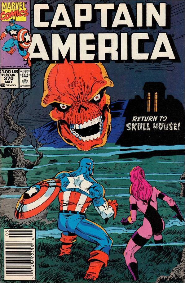 Captain America (1968) 370-A by Marvel