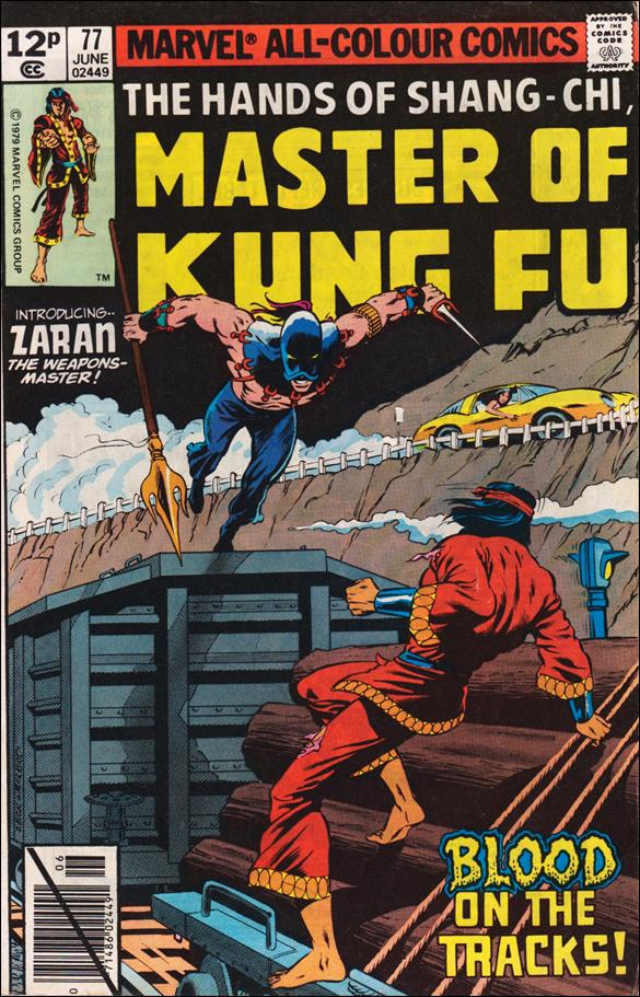 Master of Kung Fu 77-B by Marvel