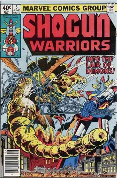 Shogun Warriors 5-A by Marvel