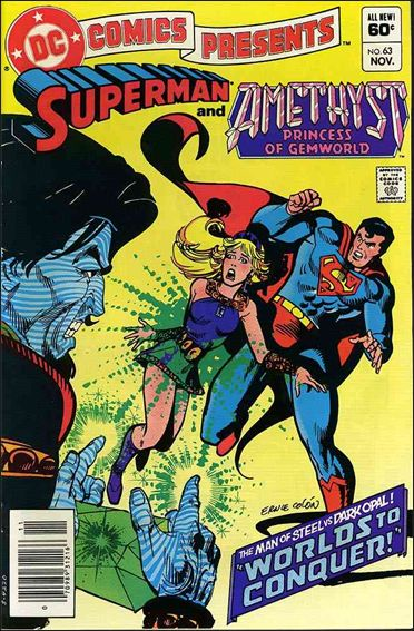 DC Comics Presents 63-A by DC