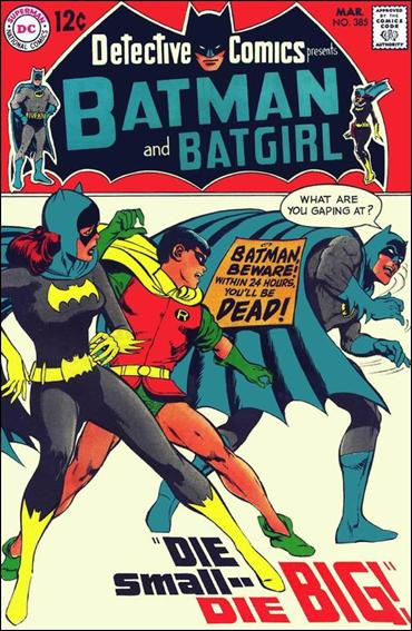 Detective Comics (1937) 385-A by DC