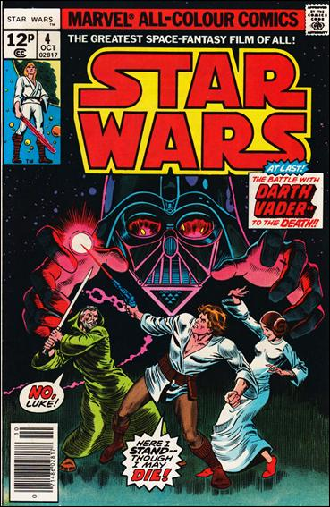 Star Wars (1977) 4-D by Marvel