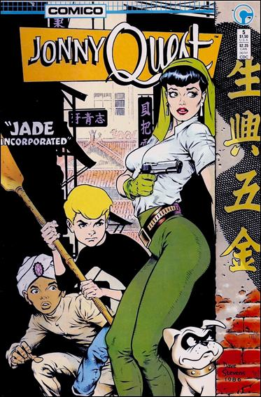 Jonny Quest (1986) 5-A by Comico