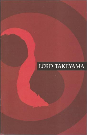 Lord Takeyama nn-A by Terra Major