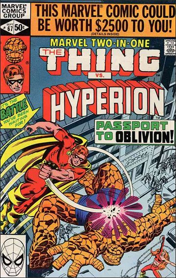 Marvel Two-in-One (1974) 67-A by Marvel
