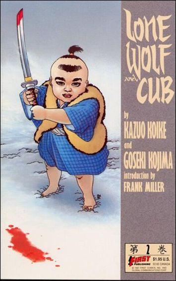 Lone Wolf and Cub 2-A by First