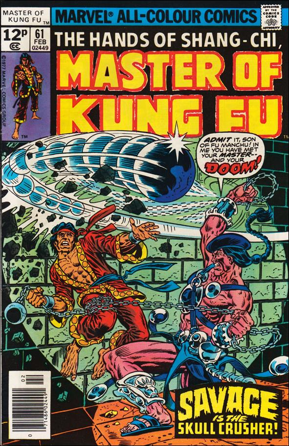 Master of Kung Fu (1974) 61-B by Marvel
