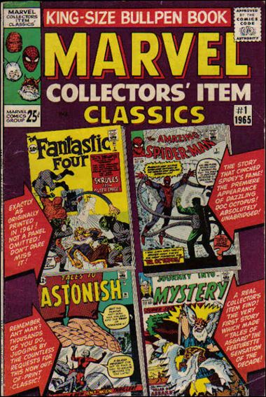Marvel Collectors' Item Classics 1-A by Marvel