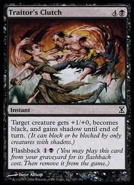 Magic the Gathering: Time Spiral (Base Set)137-A by Wizards of the Coast