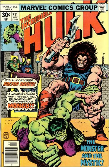 Incredible Hulk (1968) 211-A by Marvel
