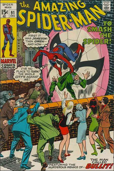 Amazing Spider-Man (1963) 91-A by Marvel