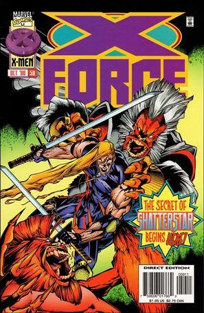 X-Force (1991) 59-A