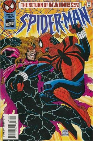 Spider-Man 66-A