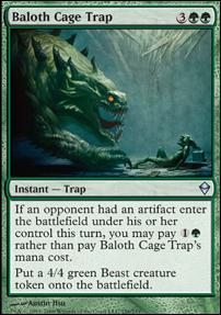 Magic The Gathering: Zendikar (Base Set)156-A by Wizards of the Coast