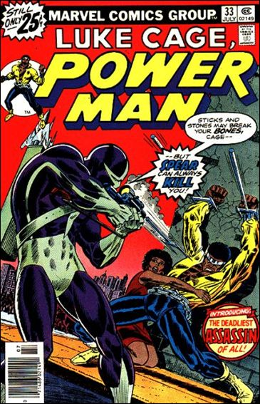 Power Man 33-A by Marvel