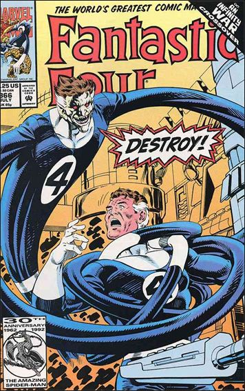 Fantastic Four (1961) 366-A by Marvel