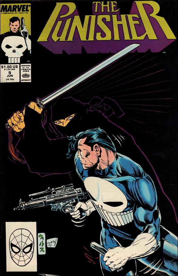 Punisher (1987) 9-A by Marvel