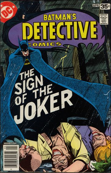 Detective Comics (1937) 476-A by DC
