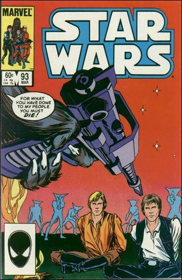 Star Wars (1977) 93-A by Marvel