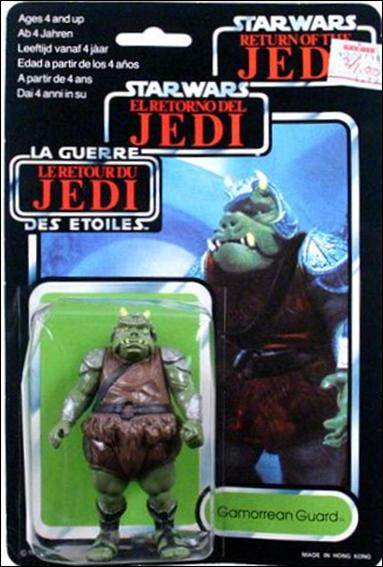 "Star Wars 3 3/4"" Basic Action Figures (Vintage) Gamorrean Guard (Tri-Logo) by Kenner"