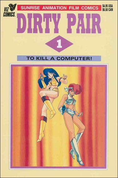 Dirty Pair (1994) 1-A by Viz