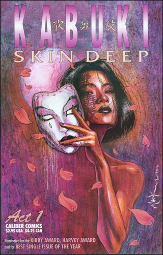 Kabuki: Skin Deep 1-A by Image