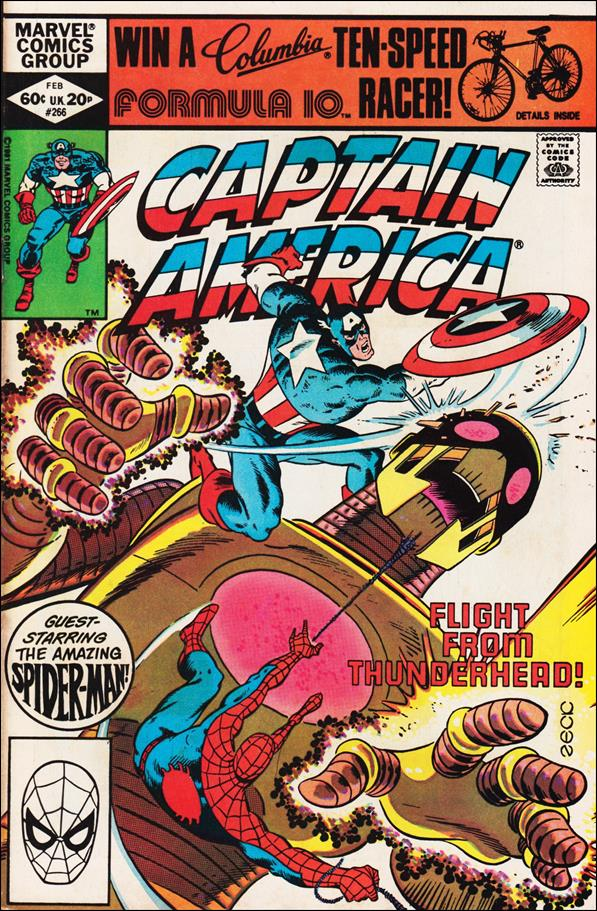 Captain America (1968) 266-A by Marvel