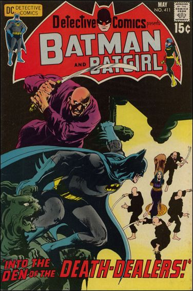 Detective Comics (1937) 411-A by DC