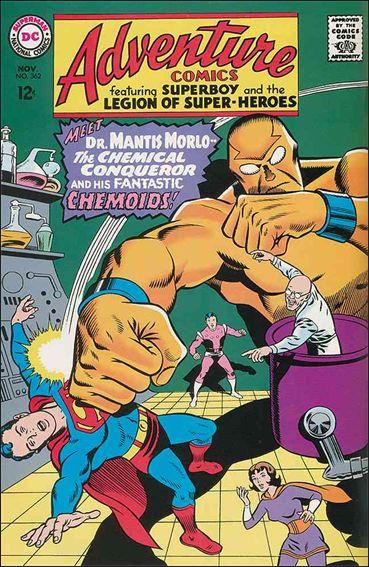 Adventure Comics (1938) 362-A by DC