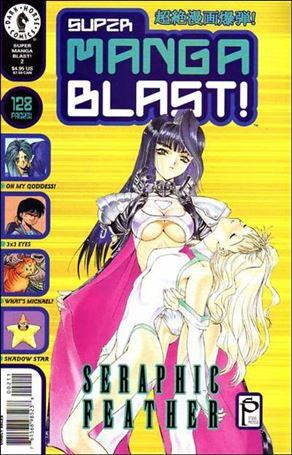 Super Manga Blast! 2-A