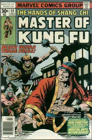 Master of Kung Fu 54-A by Marvel