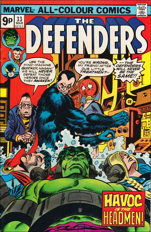 Defenders (1972) 33-B by Marvel
