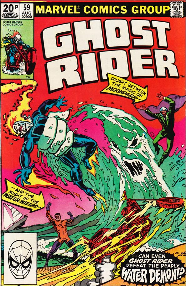 Ghost Rider (1973) 59-B by Marvel