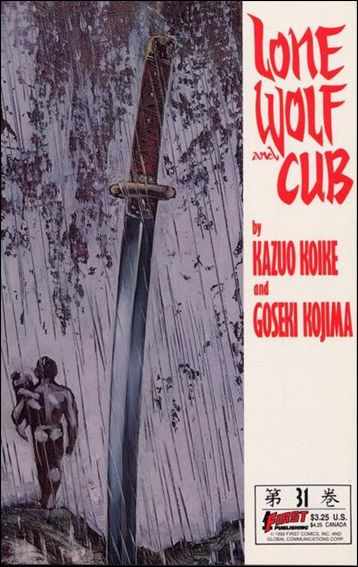 Lone Wolf and Cub 31-A by First