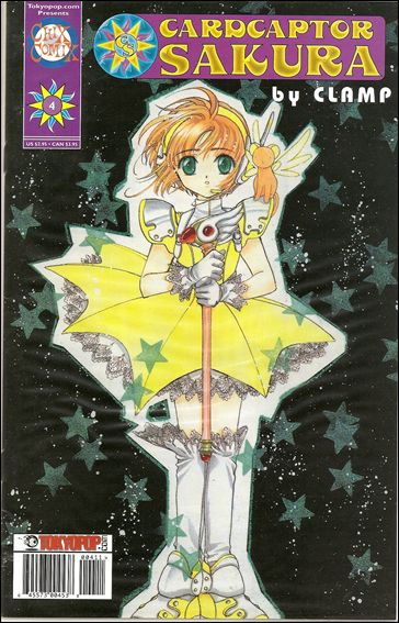 Cardcaptor Sakura Comic 4-A by Mixx