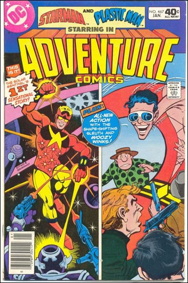 Adventure Comics (1938) 467-A by DC